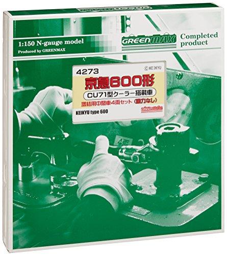 京急600形 CU71クーラー4両増結中間  グリーンマックス 4273