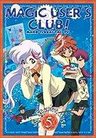 Magic Users Club: My Secret Wish [DVD] [Import]
