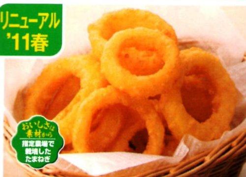 <冷凍>味の素 オニオンリング(500g)