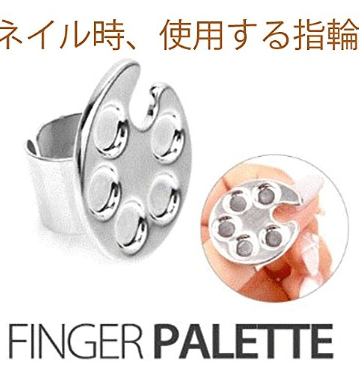 おんどり明るいティームネイルアートが楽になる、、ネイル時、使用する可愛いパレット指輪