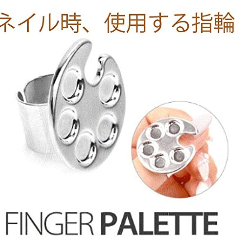 巻き取り経験者ステープルネイルアートが楽になる、、ネイル時、使用する可愛いパレット指輪