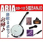 ARIA/アリア SB-10 5弦バンジョー お買い得小盛りセット