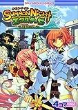サモンナイトエクステーゼ夜明けの翼4コマkings (IDコミックス DNAメディアコミックス)