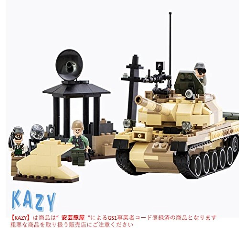kazy 戦車 ブロック セット ミリタリー フィグ付き 【保証書付き】