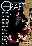 CRAFT VOL.30 (SHYコミックアンソロジー)