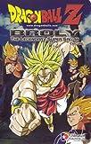 Dragon Ball Z: Legendary Super [VHS] [Import]