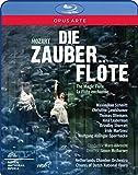 モーツァルト:歌劇《魔笛》[Blu-ray]