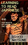 Ten Nights of Dream - The Sixth Night: Learning to Read Japanese: Elementary Reading