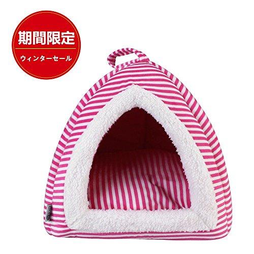 Ninkipet(ニンキペット)ペット ハウス ドーム型 2WAY 室内用 ペットベッド マット付き 快適 ふわふわ 通気性良い 暖かい クッション 夏冬 通年利用 中小型犬/猫用 (M, ピンクストライプ)