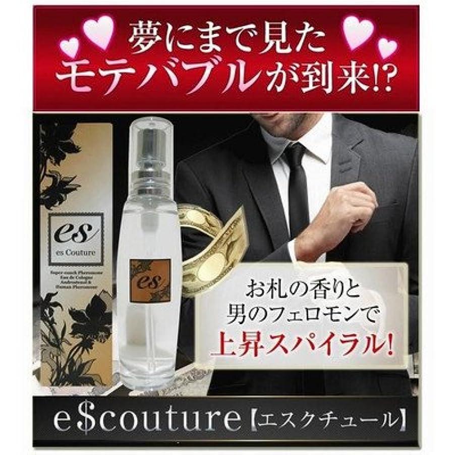 威する保有者等々お札の香りと男のフェロモンで上昇スパイラル エスクチュール フェロモンフレグランス メンズ用
