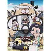 大江戸ロケット vol.4 [DVD]