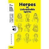 NHK Enjoy Simple English Readers Heroes of Unbreakable Spirits