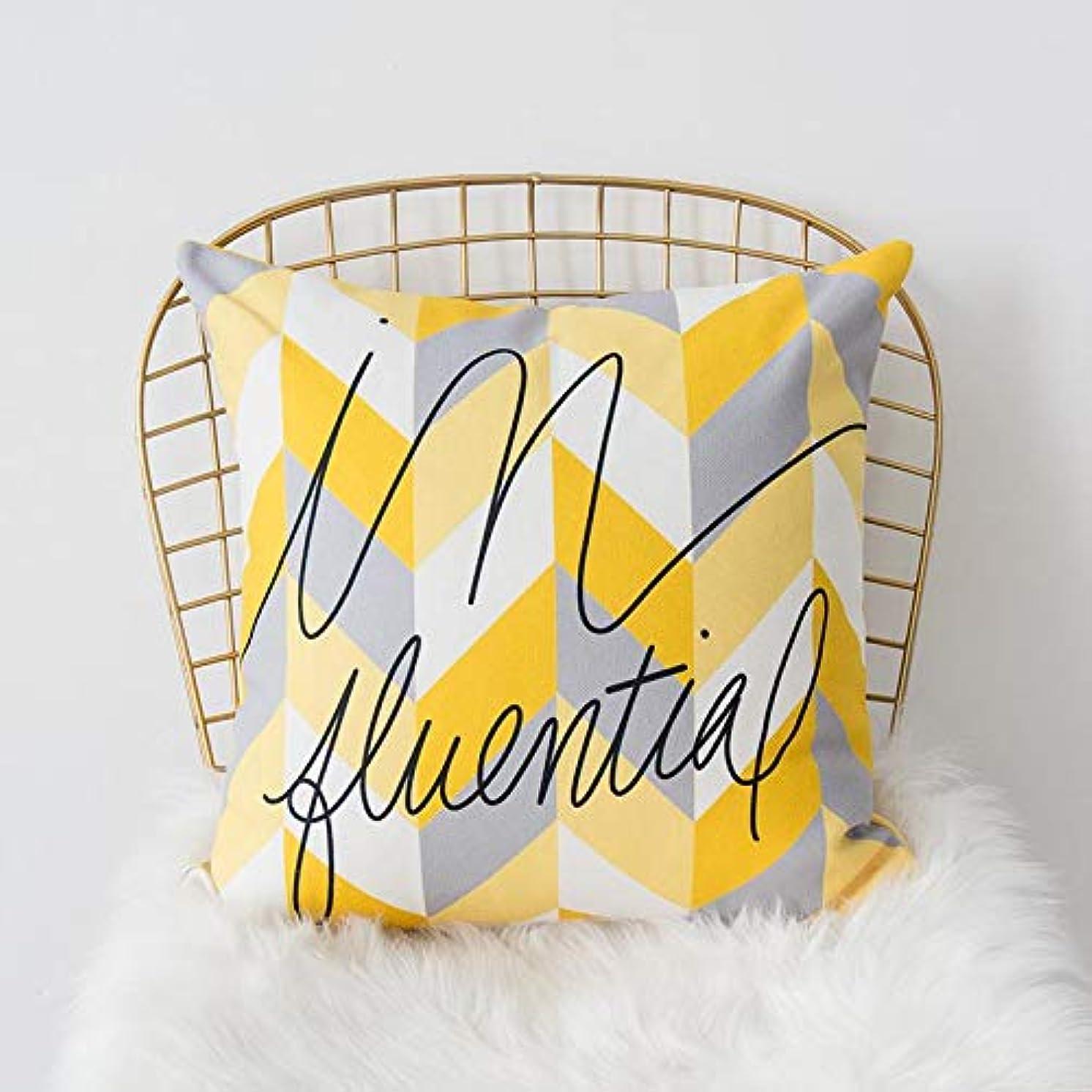強制侵略差し迫ったSMART 黄色グレー枕北欧スタイル黄色ヘラジカ幾何枕リビングルームのインテリアソファクッション Cojines 装飾良質 クッション 椅子