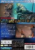 呪いの深海獣 [DVD] 画像