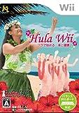 「Hula Wii フラで始める 美と健康! 」の画像