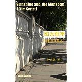 Sunshine and the Monsoon(Film Script) - 阳光雨季(电影剧本)- 中文版: 改编自钟宜霖同名长篇小说 (English Edition)