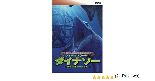 Amazon.co.jp | BBC ウォーキン...