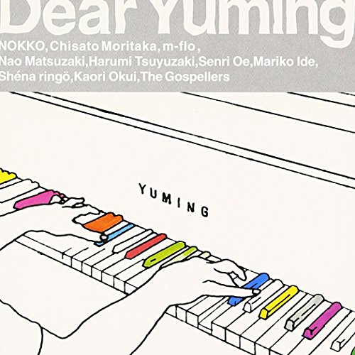 Dear Yuming〜荒井由実/松任谷由実カバー・コレクション〜