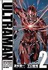 ULTRAMAN 第2巻