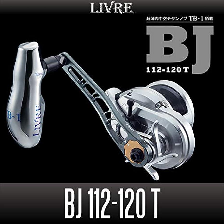 出発デイジー習字【リブレ/LIVRE】 BJ 112-120 T(2018年 ジギングハンドル : 超薄肉中空チタンノブ?TB-1搭載モデル シルバーノブ