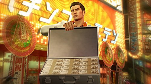 『龍が如く0 誓いの場所 新価格版 - PS4』の3枚目の画像