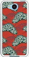sslink 507SH/605SH Android One/AQUOS ea ハードケース ca517-2 松 植物 波 赤 レッド 和柄 スマホ ケース スマートフォン カバー カスタム ジャケット Y!mobile softbank