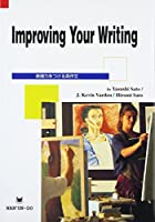 Improving Your Writing [表現力をつける英作文]