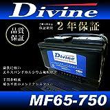DIVINE メンテナンスフリー カーバッテリー MF65-750 アメ車規格