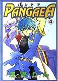 パンゲア 4 (ガンガンWINGコミックス)