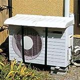 【簡単取付 女性の方でも約10分】 エアコン室外機日除けカバー 【1台】 / エアコン 省エネカバー 電気代節約 節電 節電対策