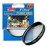 Kenko レンズフィルター R-クロススクリーン 49mm クロス効果用 349205