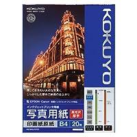 [コクヨ 2266121] インクジェットプリンタ用紙<写真用紙>(高光沢・厚手) B4 20枚入