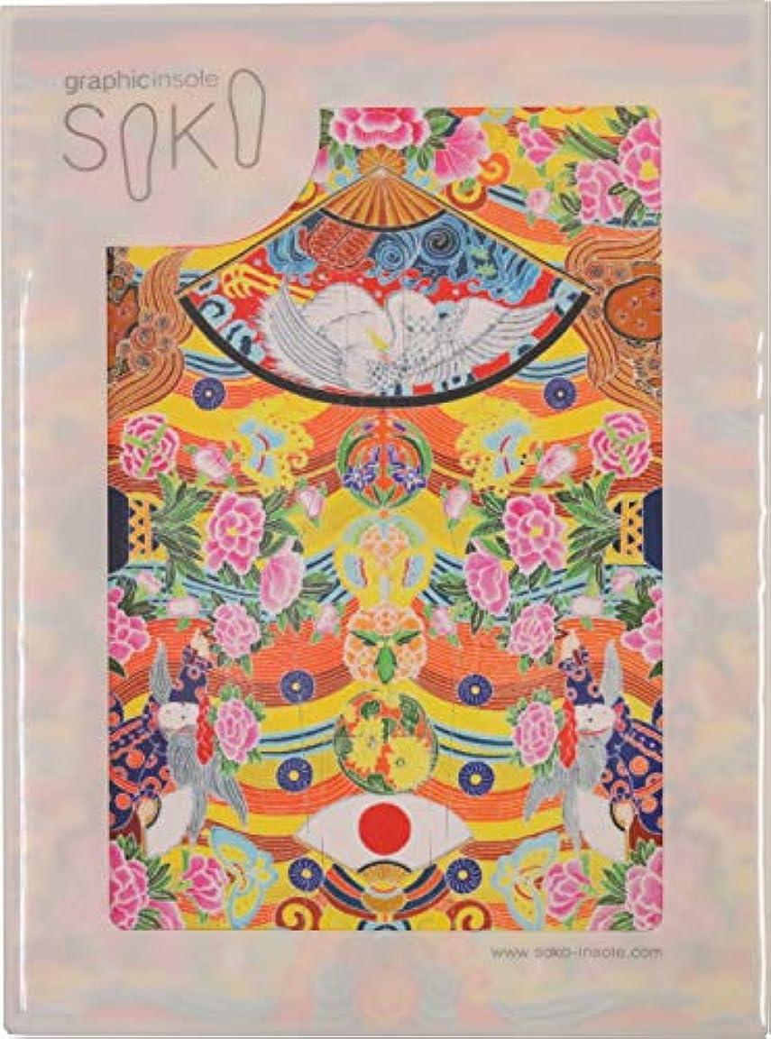 アスペクトこしょう儀式SOKO 中敷 ジャパネスク 唐子図 フリーサイズ