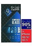 iNTE-E Direct 【Amazon限定・即日出荷】ブルーライトカット フィルム 強化ガラス iPhone5 / iPhone5S / iPhone5C / iPhone SE 液晶保護フィルム ブルーライト カット ガラスフィルム 90% カット 薄さ0.3mm 表面硬度9H・ラウンド処理・飛散防止処理 新設計 3D touch 対応 アイフォン5 S / アイフォン5  iNTE-BLCF 5