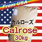 アメリカカリフォルニア産米カルローズ30kg(5kgx6) 2016年(平成28年)輸入米