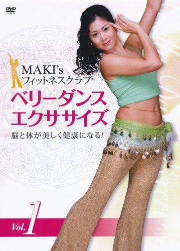 ベリーダンス・エクササイズ(DVD-R)...