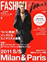 FN (Fashion News、ファッションニュース) 2010年9月号