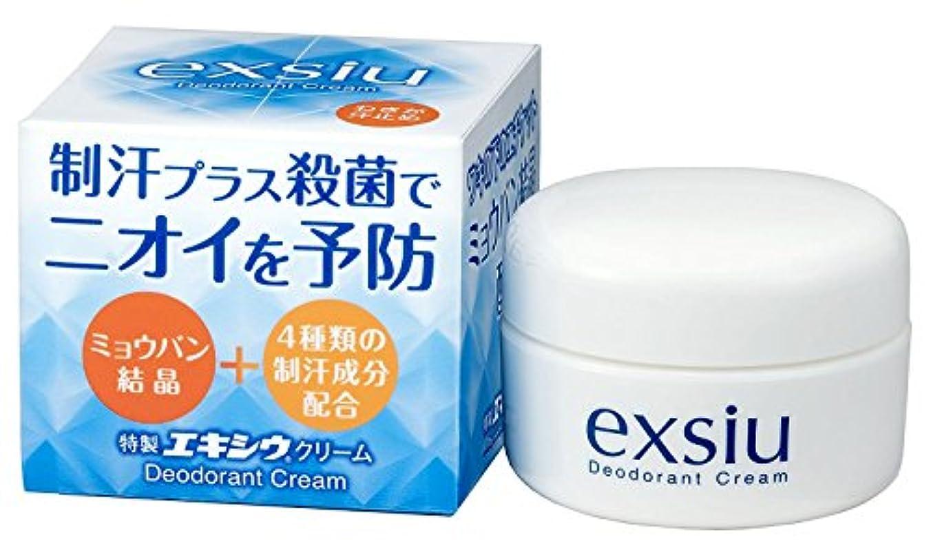 励起ジュラシックパーク局東京甲子社 特製エキシウクリー 30g