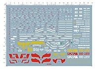 MG MSN-04 Ver.Ka ロボット 水転写デカール「並行輸入品」