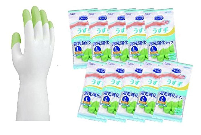 無限ブランクリフトファミリー ビニールうす手 指先強化 Lグリーン 1双×10個セット
