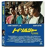 トイ・ソルジャー HDニューマスター版 Blu-ray[Blu-ray/ブルーレイ]