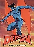 デビルマン:コンプリート TVシリーズ 北米版 / Devilman Complete TV Series [DVD][Import]