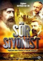 Soer Siyonist