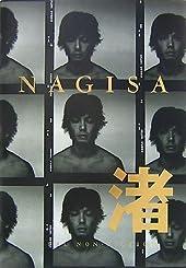 渚(NAGISA)