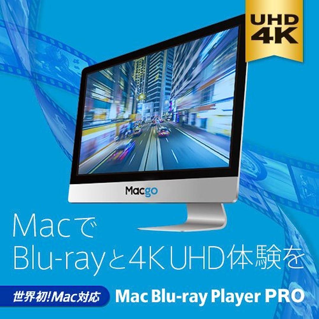 漁師会議精度【高画質、高音質で楽しむ! Macでブルーレイが見られるソフト】Mac Blu-ray Player PRO 1ライセンス ダウンロード版