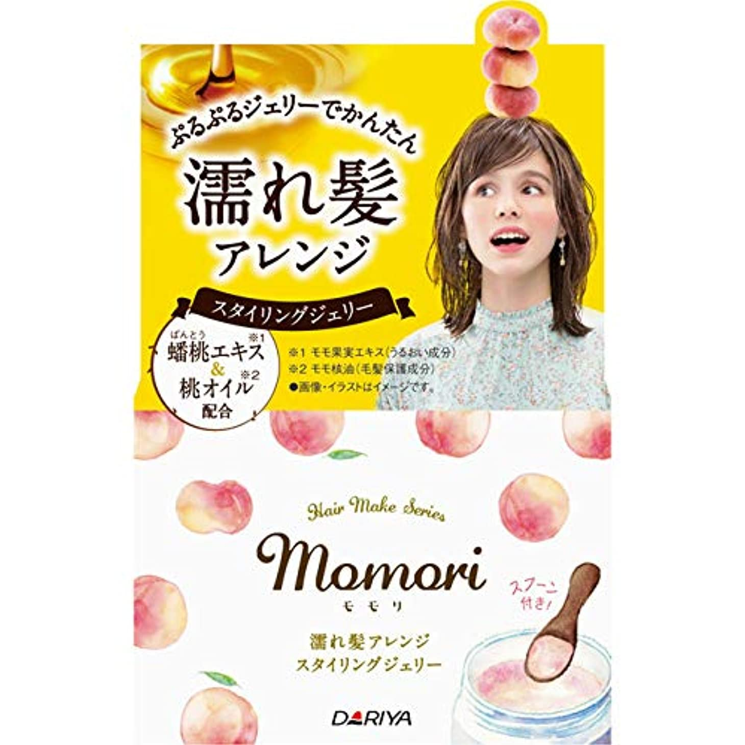 背景注入するダリヤ モモリ 濡れ髪アレンジ スタイリングジェリー 100g