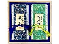 【ギフト】煎茶160g ・かりがね160g