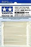 クラフト綿棒 ( 三角 ・ XSサイズ ) 50本 タミヤ クラフトツール TM105// 先端部分は三角錐の形状で、最も小さなサイズです