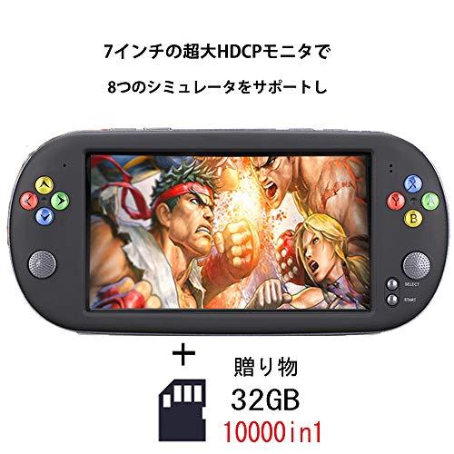 シュミ ポータブルゲーム機 7インチのHD大画面 10000種ゲーム贈  NEOGEO MD用互換機 多機能レトロゲーム機 [ゲームリスト英語版]