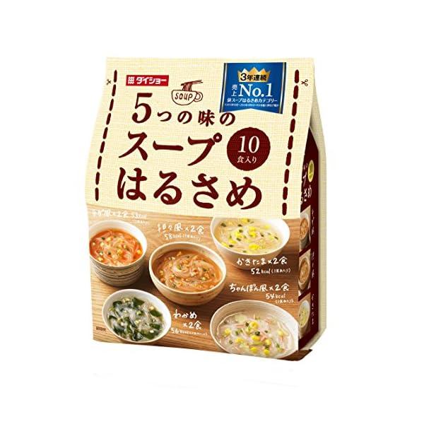 5つの味のスープはるさめ10食×2入り 164.6gの商品画像